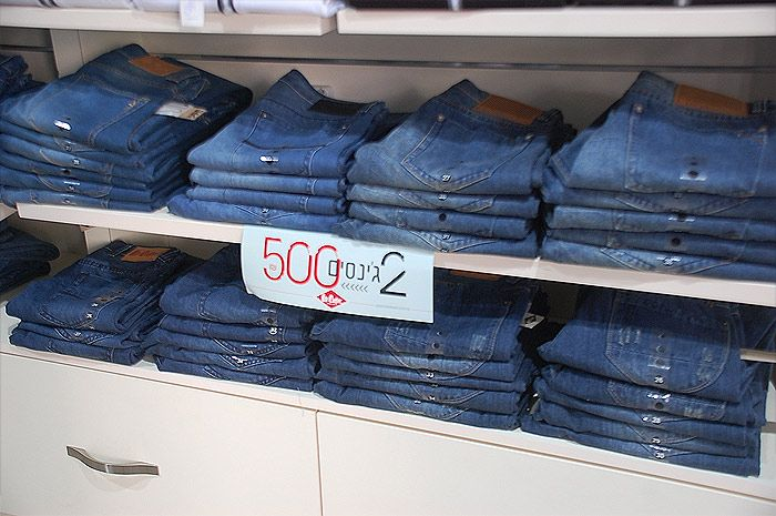 сумки - Скидки в Израиле - Специальные.
